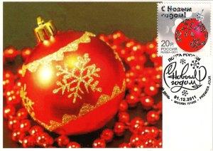 UA_volodimir_donetska-oblast_christmas-card-2011